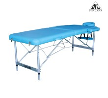 Массажный стол DFC NIRVANA, Elegant LUXE, 186х70х4 см, алюм. ножки, цвет св.голубой (Lt.Blue),    НОВИНКА