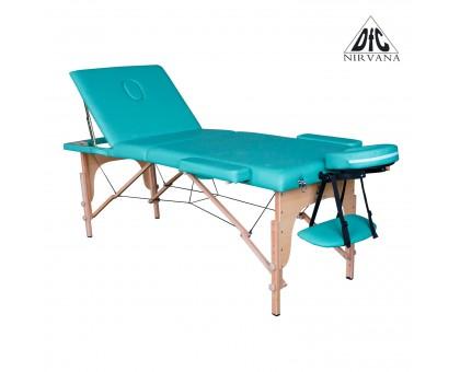 Массажный стол DFC NIRVANA, Relax Pro,  дерев. ножки, цвет зеленый (Green),    НОВИНКА