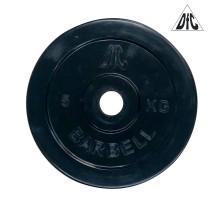 Диск обрезиненный DFC, чёрный, резин.втулка, 31мм, 5кг