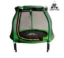 "Батут DFC JUMP KIDS 48"" cв.зелен, сетка (120cм),    НОВИНКА"